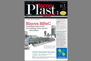 Tecnoplast a Interplastica 2017, sfoglia online l'edizione speciale