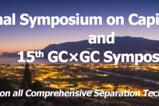 Tecnolab a ISCC 2018, dal 13 al 18 maggio a Riva del Garda