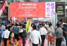 Chinaplas 2020 potrebbe cambiare data