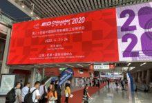 Plastica, il calendario fiere 2020 aggiornato