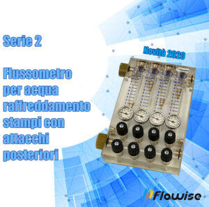Serie2_Flowise_2020